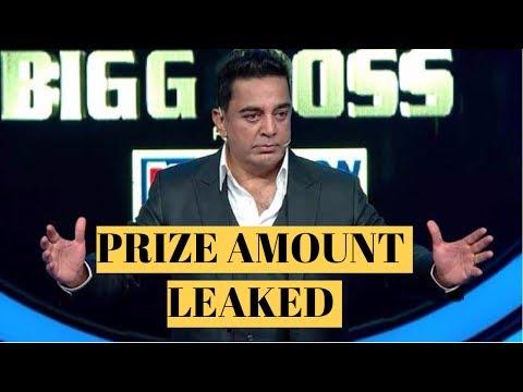 Bigg Boss Tamil Real Prize Amount Leaked   Kamal Haasan   Vijay TV