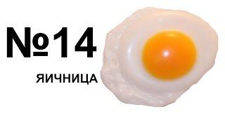 видео Домашнее мыло в форме яйца