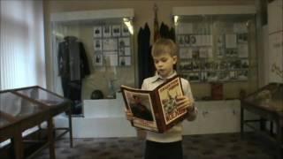 Урок  литературного чтения в школьном музее