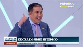 Саакашвілі розповів про надзвичайну ситуацію в Україні та шляхи допомоги різним секторам економіки