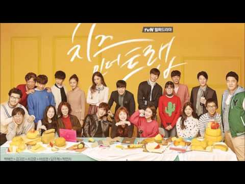 Cheese In The Trap Instrumental OST | Le Studying Music