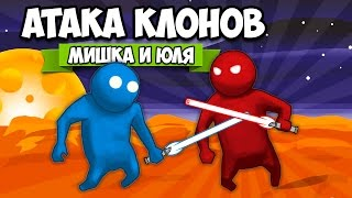 GANG BEASTS 0.3.4 ♦ АТАКА КЛОНОВ