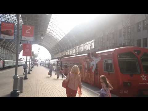 """г.Москва """"Киевский вокзал"""""""