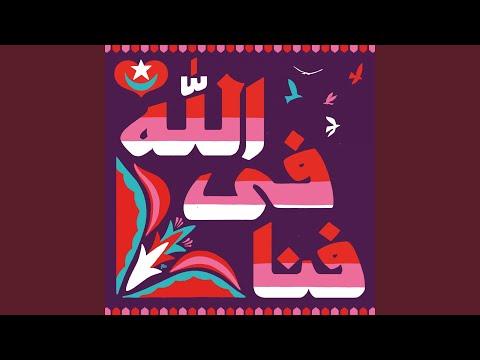 Shahe Mardane Ali