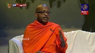 YATHRA - යාත්රා | 12 - 02 - 2018 | SIYATHA TV Thumbnail