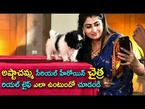 Star Maa Ashta Chamma Serial Heroine Chaitra Real Life | Tv Serial Super Stars