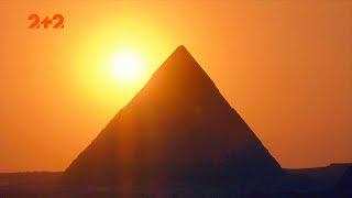 Про що мовчать мумії фараонів