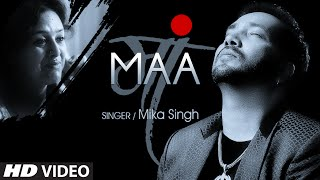 Mika Singh: Maa VIDEO Song | Rochak Kohli | Latest Song 2015 | T-Series