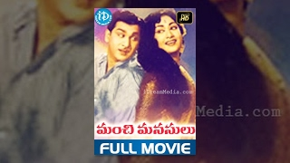 Manchi Manasulu Full Movie