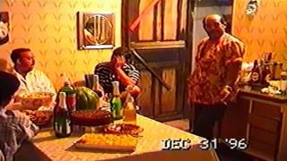 Fim de Ano Bandeira das Esmeraldas 31/12/96 (10/11)