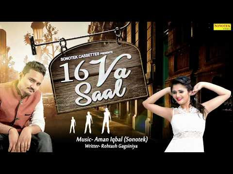 Anjali Raghav : 16 Va Saal | Latest Haryanvi Audio Song 2018 | Umed Khan | Sonotek Sapna Official