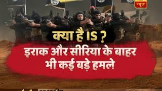ABP News in Iraq: Know who is Baghdadi and what is ISIS
