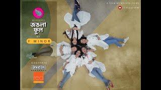 Jongla Phul F Minor Mp3 Song Download