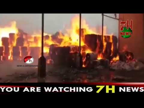 Fire Mishap In Paper Factory Huge Property Loss Medchal Hyderabad | 7H News