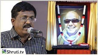 கலைஞருக்கு தமிழ்க் காணிக்கை - நெல்லை ஜெயந்தா பேச்சு | Nellai Jayantha speech about Kalaignar