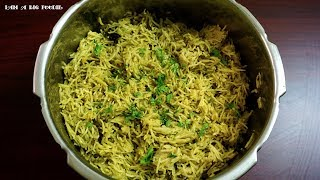 My Cooking My Style-Coriander pulao.!!||How To Make Coriander pulao