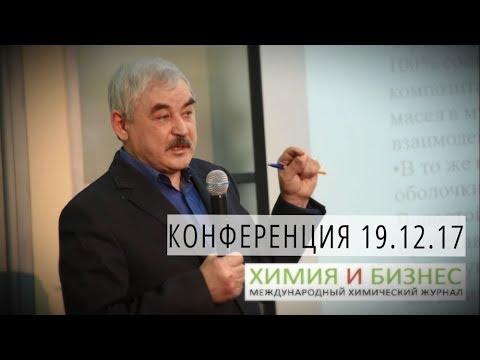 Город Тольятти: климат, экология, районы, экономика