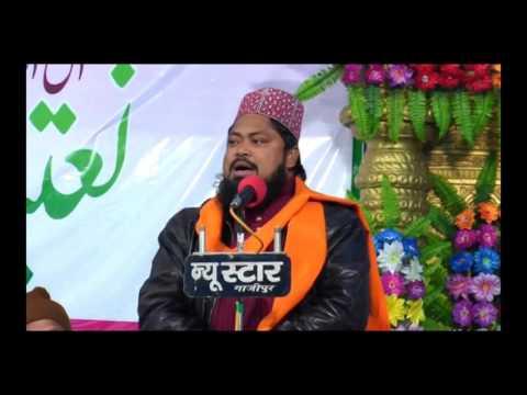 Natiya Mushaira 2017 Part 2