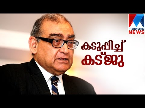 Narendra Modi is a fraud says Markandey Katju | Manorama News | Special Programme