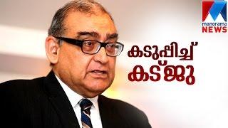 Narendra Modi is a fraud says Markandey Katju | Manorama News | Special Programme