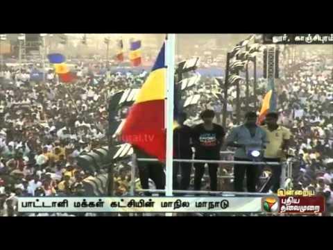 Pattali Makkal Katchi meeting at Vandalur: Anbumani addresses the mass crowd