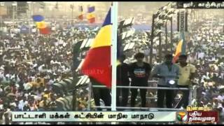 Pattali Makkal Katchi meeting at Vandalur: Anbumani addresses the mass crowd