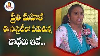 ప్రతి మహిళ ఈ సొసైటీ లో పడుతున్న బాధలు ఇవే   Shakthi We Power Girls   Manasa Exclusive Interview