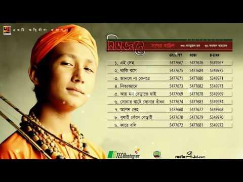 Nitto Geyane   Sagor Baul   Full Album   Audio Jukebox