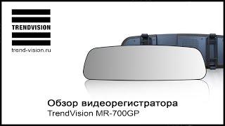 видео официальный сайт TrendVision