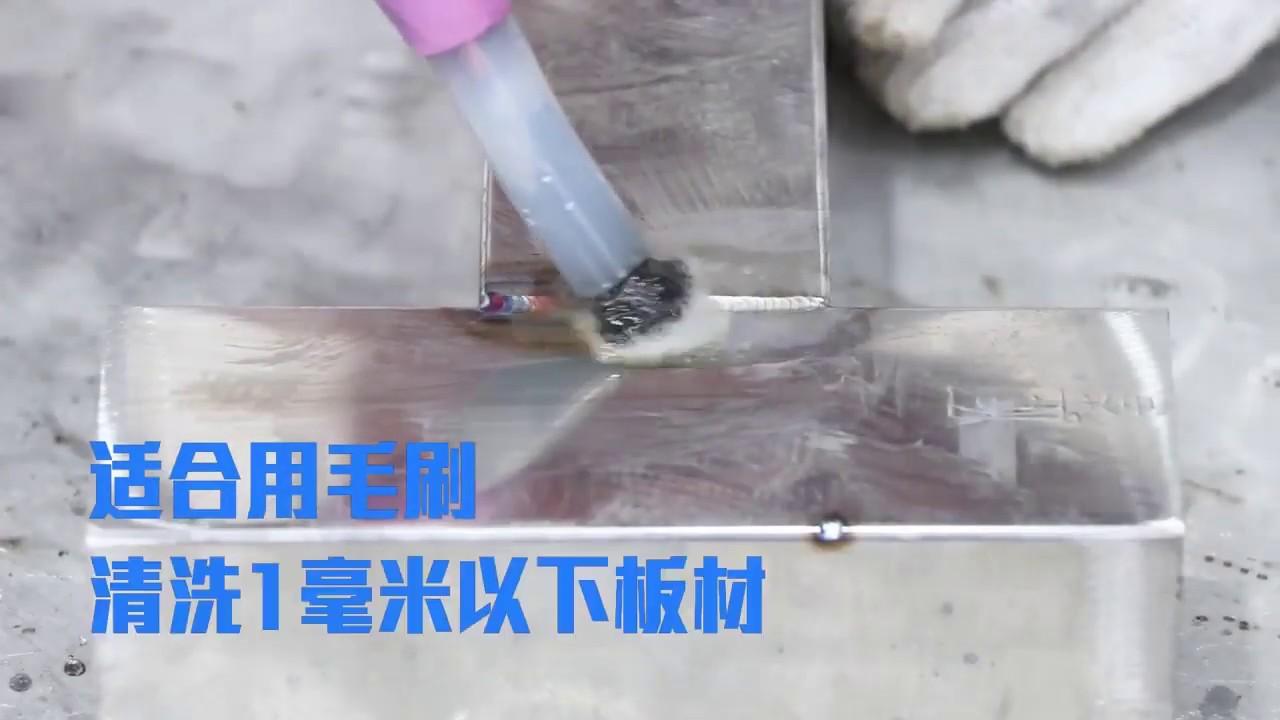 【宇誠】ANDELI安德利WS-250G氬焊清洗雙用焊機