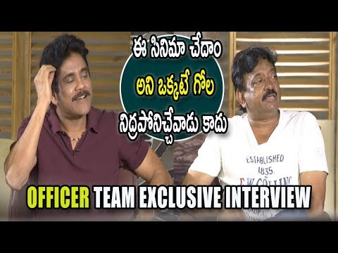 officer movie Team Exclusive   Akkineni Nagarjuna  RGV  yellow pixel