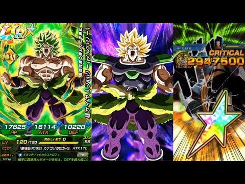 100% POTENTIAL SYSTEM NEW SUPER SAIYAN FULL POWER BROLY SHOWCASE! Dragon Ball Z Dokkan Battle