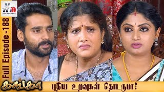 Ganga Tamil Serial | Episode 188 | 10 August 2017 | Ganga Sun Tv Serial | Piyali | Home Movie Makers