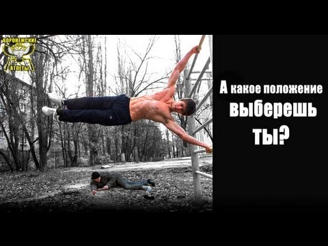 Лидер года -2012 Воронеж