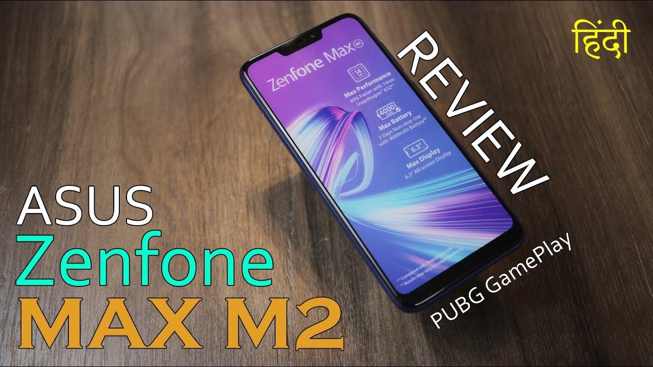 Zenfone m2 asus max