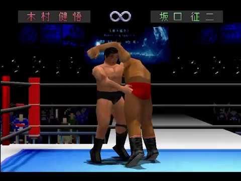 NJPW Toukon Retsuden 3 Kengo Kimura vs Seiji Sakaguchi