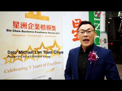 Vinsoon Group: Sin Chew Business Excellence Awards 2017