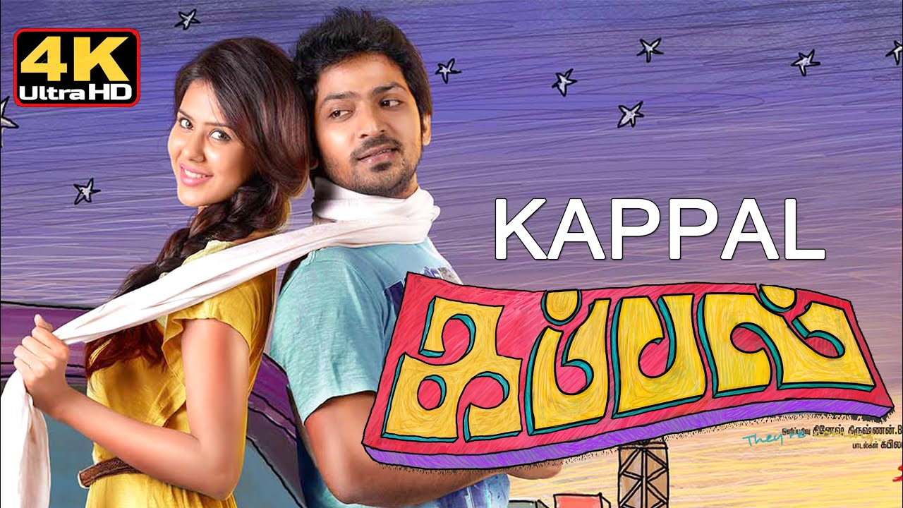 Kappal 2015 Tamil Full Movie 4K  With English Subtitles -6064