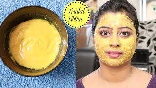 गोरी त्वचा पाने के लिए उबटन   Ubtan For Instant Fairness   Removes Facial Hair