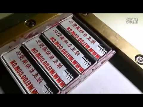 WD 600E -12B  12 colors PVC dispensing machine making PVC label Weldo video 33