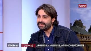 OVPL. Entretien avec Fabrice Arfi de Mediapart(en intégralité)