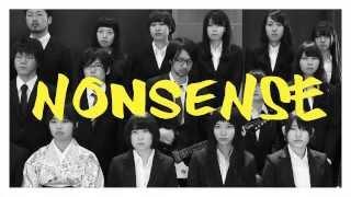 NONSENSE今原電気(Vo.Gt.)監督 [ALL RIGHT]のミュージックビデオです。 ...