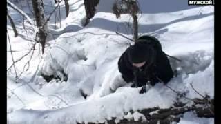 Как выжить в зимнем лесу. Выжить в России Серия 1