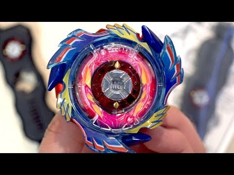 ADD STABILITY & WEIGHT TO YOUR BEYBLADES! - Metal Godchip (B-91) Unboxing & Review! Beyblade Burst