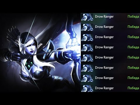 БУСТ ДО БОЖЕСТВА НА ТРАКСЕ ДОТА 2 | Drow Ranger Dota 2 thumbnail