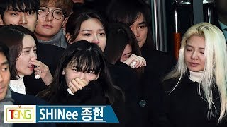 [SHINee 종현 발인] 소녀시대·슈퍼주니어·샤이니 멤버들 하염없이 눈물 흘러  (JONGHYUN, Girls