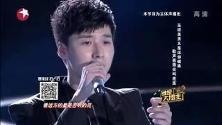 【不可抗力】Wang Bowen王博文《星晴》