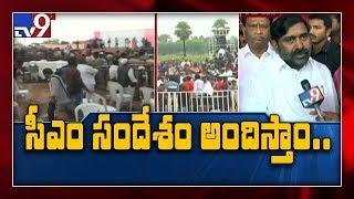 KCR Huzurnagar campaign cancelled over heavy rain - Jagadish Reddy - TV9