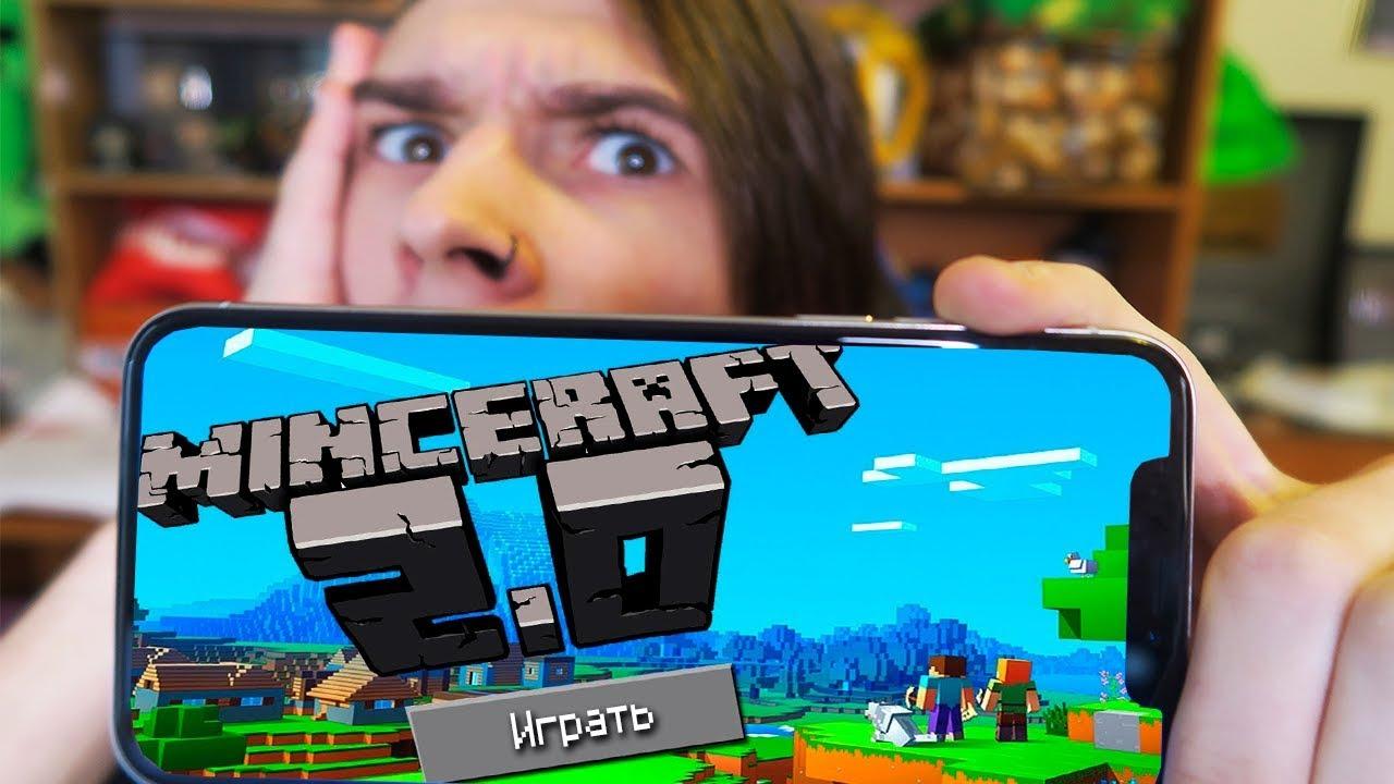 Скачать карту Большой iPhone 5 для Minecraft