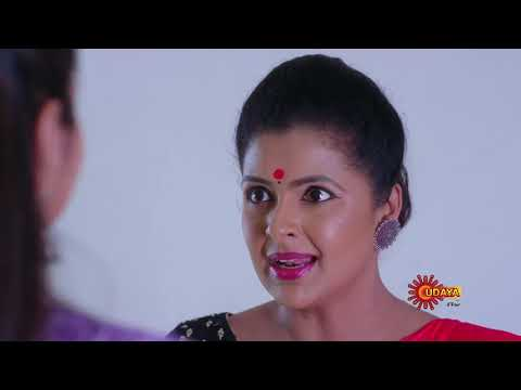 Nandini - Full Episode | 16th July 19 | Udaya TV Serials